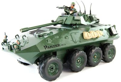 RC Panzer Tank with Water Shooting Gun