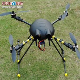 ST550 Bumblebee Four-axis Flyer/Quadcopter Kit with Frame (Carbon Fiber Tripod) +Motor +ESC +Plastic Prop