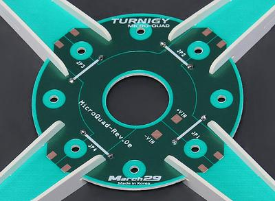 Turnigy Integrated PCB Micro-Quad (KIT)