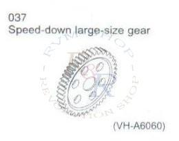 Speed -down small-size gear (VH-A6161)