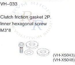 Clutch friction gasket 2P. (VH-X5043) + Inner hexagonal screw M3*8 (VH-X5048)