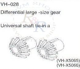 Differential large - size gear (VH-X5065) + Universal shaft tie-in a (VH-X5066)