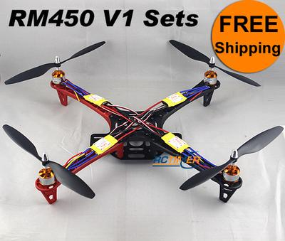 Quadrotor SM450V1 Red/Black 2212&30A Sets
