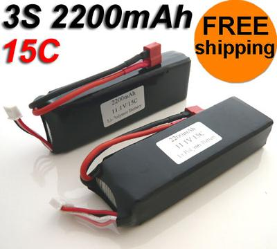 2Set 11.1V 2200mAh 15C Lipo Battery Black-B
