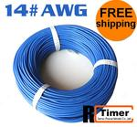 10 Meter #14AWG Silicon Wire Blue