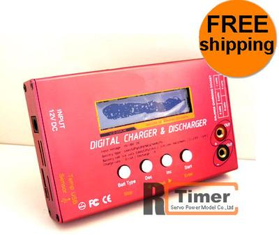 B6 Digital Balance Charger & Discharger Red