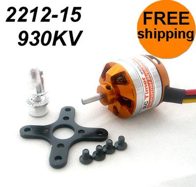 2212-15 930KV Outrunner Brushless Motor Free Mounts