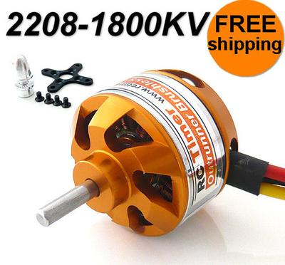A2208-12 1800KV Outrunner Brushless Motor Free Mounts
