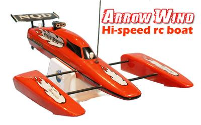 Arrow Wind 1:16 Electric Remote Control Boat RTR