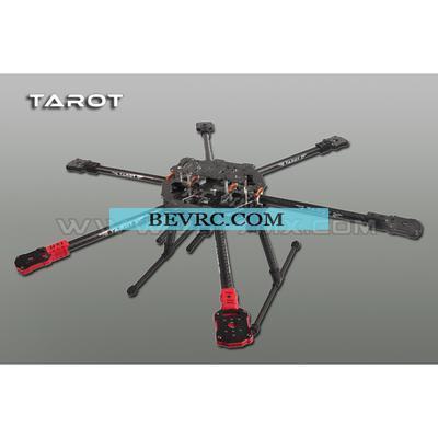 Tarot FY690S Full folding Hexa carbon frame | RCModelScout
