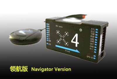 ZERO TECH YS-X4 Multi-rotor Flight Controller - Navigator Version
