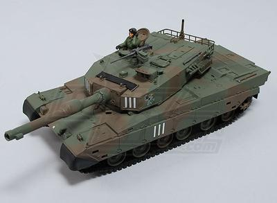 Type 90 Battletank RTR w/Tx/sound/infrared
