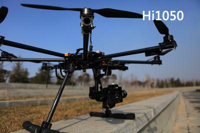 HiModel 1050mm  3K Carbon Large Scale Octocopter Kit for Commercial Aerial Photography