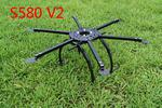 S580 Fiberglass & Aluminum  6-axial DIY Frame  High Landing Skid - Folding Design V2