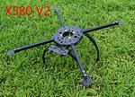 X580 Fiberglass & Aluminum  High Landing Skid - Folding Design V2
