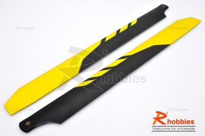 HP05-U003 Main Rotor Blade Set(Carbon Fiber)